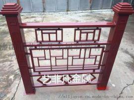 贵阳家庭阳台铝艺栏杆  厂家定制批发,价格优惠