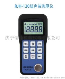 无损检测超声波测厚仪 超声波测厚仪报价