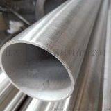 316L不锈钢圆管 316L不锈钢拉丝圆管