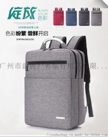 厂家通勤商务电脑包休闲出差行李双肩包出行防泼水
