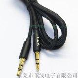 3.5音频线 VTU耳机线接头延长线,