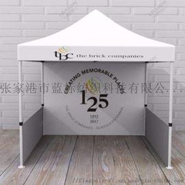 纯铝加固折叠四角伸缩篷户外展销广告帐篷摆摊遮阳遮雨停车棚