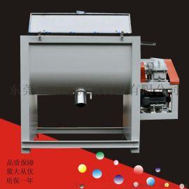 厂家直销干粉搅拌机 腻子膏拌料机 不锈钢搅拌机