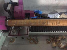 日东代理商长期供应**日东376双层油罐用透明胶带