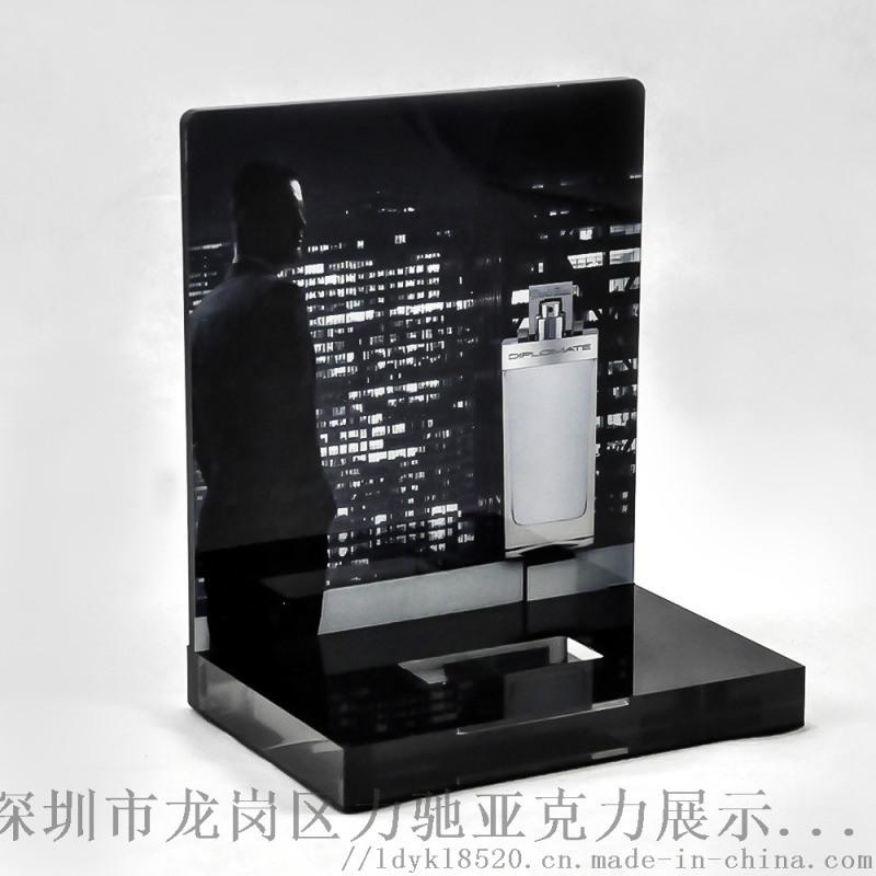 厂家定制豪华黑色亚克力香水展示架化妆品展架