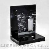 廠家定製豪華黑色亞克力香水展示架化妝品展架