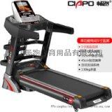 暢跑CP-A4家用超靜音摺疊觸摸彩屏電動跑步機
