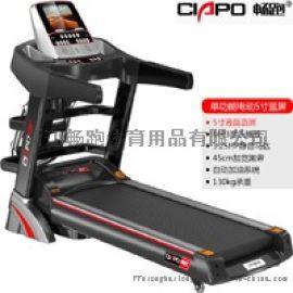 畅跑CP-A4家用超静音折叠触摸彩屏电动跑步机