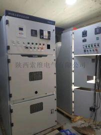 高压固态软启动器高压软启动柜