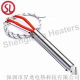 單頭加熱管大功率模具電熱管乾燒型加熱棒發熱管