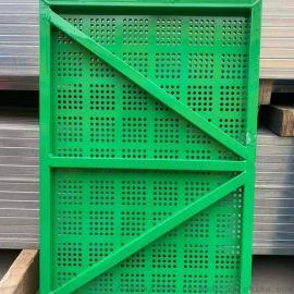 建筑爬架网 工程防护镀锌金属板圆孔冲孔网建筑网片