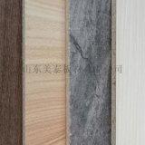 玻鎂裝飾面板硫氧鎂裝飾板隔音隔熱隔斷傢俱板櫥櫃板