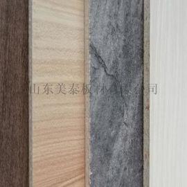 玻镁装饰面板硫氧镁装饰板隔音隔热隔断家具板橱柜板