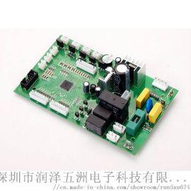 OEM代工代料SMT贴片插件后焊测试一条龙服务