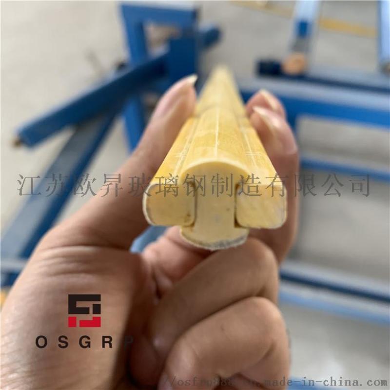 江苏欧升玻璃钢型材耐腐蚀寿命长