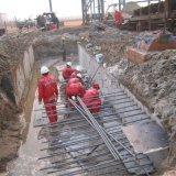 高强度框架梁锚固结构胶 北京WS锚固结构胶