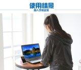 10元模式跑江湖地攤創意懶人手機支架廠家