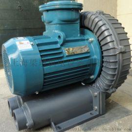 化工酒精气体输送隔离式高压防爆鼓风机