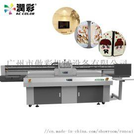 屏风艺术玻璃UV彩色3d浮雕喷绘平板打印机