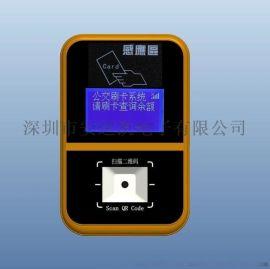 4G車載刷卡機 微信掃碼可定位車載刷卡機