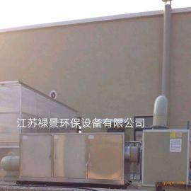 活性氧废气处理装置 离子除臭设备