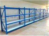 四川倉儲貨架 重慶定製倉儲貨架 置物架倉儲貨架