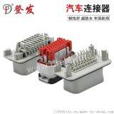 汽车防水连接器770680-4 23芯