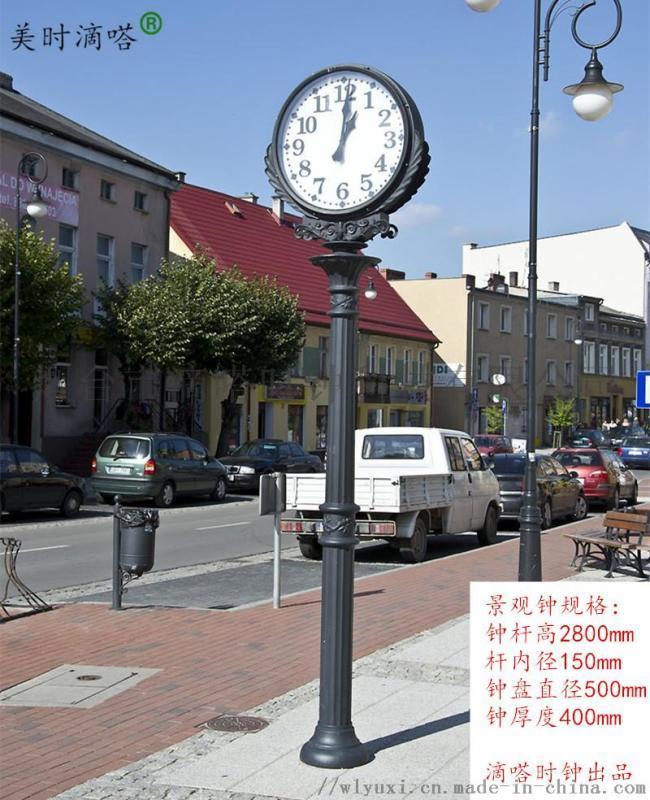 大型城市景观时钟 路边站台风景钟 精神堡垒时钟