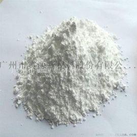 二乙基次 酸锌 CAS:284685-45-6
