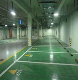 三亚|海口|画彩色路面|施划公路|厂区停车场线