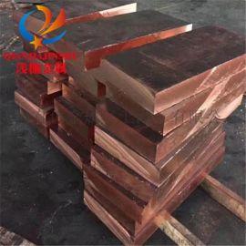 C14500高弹性碲铜棒材板材现货