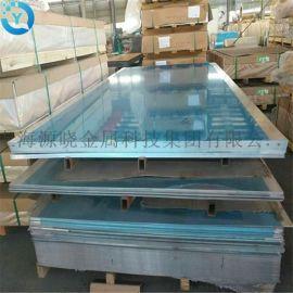 现货供应1100铝板 1060光亮铝板 1060铝板 可拉伸可冲压 不爆裂