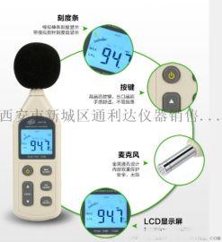 噪音計數位噪音計哪裏有 噪音計