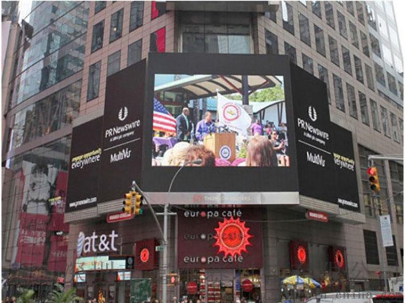 led显示屏户外P6科技电子广告大屏幕全彩显示屏