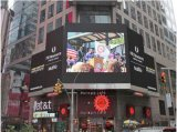 led顯示屏戶外P6科技電子廣告大螢幕全綵顯示屏