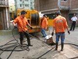 張家港管道清淤檢測