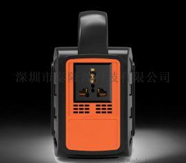 220伏便携式储能电源
