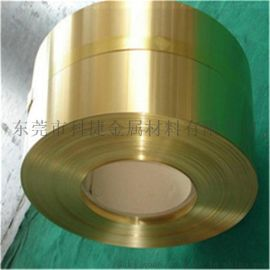 供应环保无铅H59黄铜带软硬高精铜带