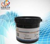 供應CHITEC奇鈦紫外線吸收劑UV8401