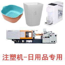 厂家直销 日用品塑料桶专用注塑机
