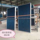 中央空调铜管铝翅片蒸发器厂家空调机组表冷器
