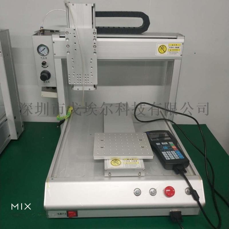 惠州手機導電膠點膠加工