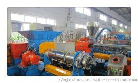 (定制)PVC,CPE橡胶电缆料造粒机,电缆料设备