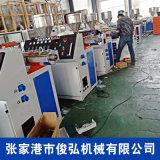 熔喷布口罩单螺杆挤出机 50机热熔喷布生产机