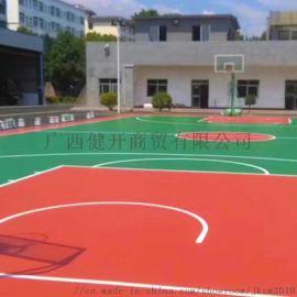 百色建立一个硅pu篮球场要多少钱