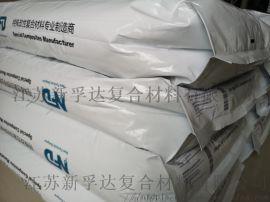 PPA改性塑料 Hepla H9000 耐磨高强度