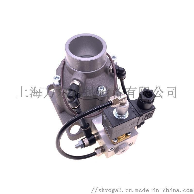 18.5-30KW进气阀AIV-50B-L