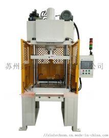 四柱油压机,切边机,压铸件切边机、轴承压装机