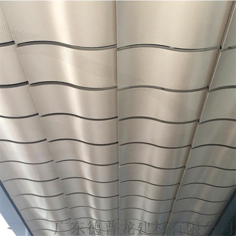 地铁站幕墙造型铝单板 造型铝单板直销