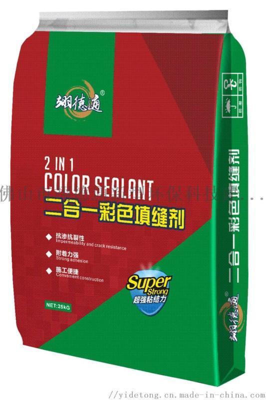 廣東彩色填縫劑廠家